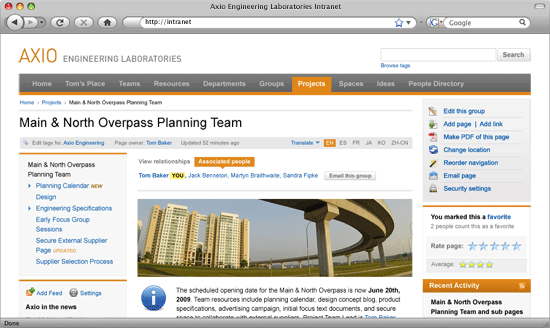 Screenshot of new design