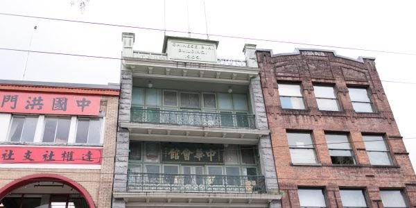 43 Chinatown 600x300 C Default